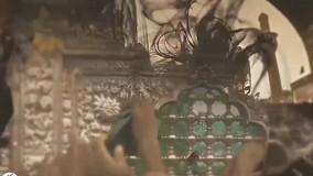 نماهنگ شهادت حضرت جواد الائمه علیه السلام