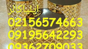 انواع دستگاه آبکاری و کروم کاری02156574663