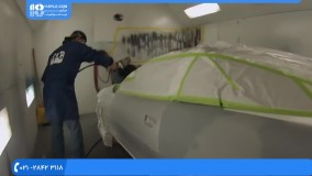 فیلم آموزش نقاشی خودرو - انجام مراحل کامل رنگ آمیزی خودرو