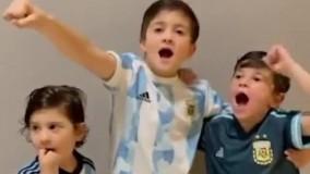 جشن جالب پسران مسی پس از قهرمانی آرژانتین