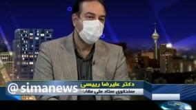 واکنش ستاد کرونا به سفر مردم ایران به ارمنستان