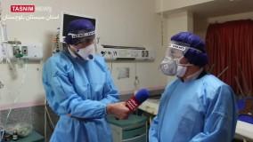 فشار گسترده کرونایی ها بر بیمارستان های اندک بلوچستان
