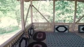 نگاهی به اقامتگاه بوم گردی در شهر خمام گیلان