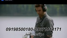 فلزیاب افشار /09198500180/