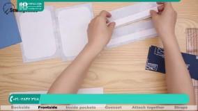 آموزش سیسمونی نوزاد | دوخت لباس | دوخت لوازم نوزاد (دوخت کیف پارچه ای نوزاد)