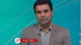 درخواست مجری شبکه خبر از مردم