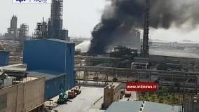 آتش سوزی در پتروشیمی امیرکبیر