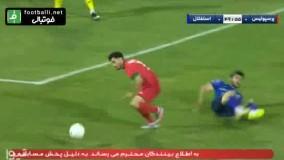 خلاصه بازی استقلال۴ پرسپولیس۳ جام حذفی۱۴۰۰ (درضربات پنالتی)
