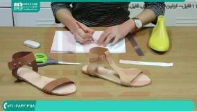 آموزش چرم دوزی|دوخت کیف چرم|دوخت کفش چرم|دوخت چرم (دوخت صندل چرم جلوباز زنانه)