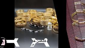 گالری ژیکارد | طراحی ، تولید و عرضه زیورآلات ( بدل - نقره - طلا - جواهر )