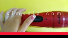 مشخصات بادبزن شارژی ایزی فایر/09120132883/فن برقی