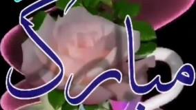 کلیپ عید قربان مبارک | آهنگ شاد حامد همایون