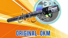 فلزیاب okm-اورجینال با گارانتی-تماس 09102191330