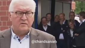 وقتی جانشین صدراعظم آلمان به سیلاب میخندد