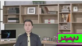 تیپ شخصیتی دیمیتر(از 7 تیپ خانم ها)، قسمت دوم- دکتر رضا همایونی