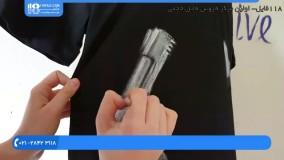 آموزش نقاشی روی پارچه /نحوه رنگ آمیزی روی پارچه و دورگیری خطوط