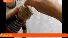 آموزش عروسک بافی|آموزش بافت عروسک|عروسک بافتنی(بافت بدن عروسک دخترانه)
