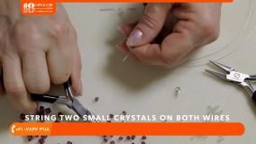 آموزش ساخت زیورآلات مهره ای ساخت دستبند با منجق