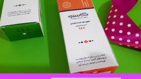بهترین محصولات ضدچروک کاسنی/09120750932/بهترین محصولات کاسنی