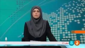 اعلام آخرین وضعیت از زلزله در فارس