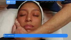 آموزش پاکسازی صورت / لایه برداری و فیشیال پوست صورت