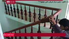 آموزش ساخت حفاظ   نصب حفاظ پله ( نصب ریل های منحنی چوبی )