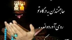 دکلمه جدید بنام خدایا، با صدای محمد علی حیدرزاده
