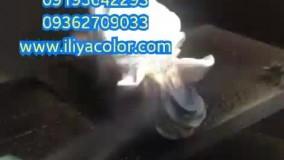 دستگاه فانتاکروم آبکاری و فانتاکروم برقی و بادی02156574663