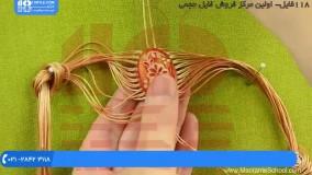 بافت دستبند مکرومه / مراحل گره کلهچکاوکی دستبند