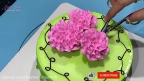 آموزش کیک آرایی فوق العاده مناسب بانوان مبتدی