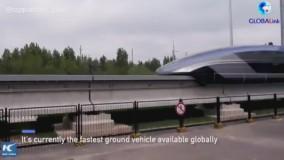 چین از اولین قطار سریع السیر جهان با سرعت ۶۰۰ کیلومتر در ساعت رونمایی کرد