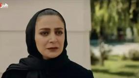 دانلود فصل دوم سریال ملکه گدایان قسمت هشتم