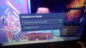 تلویزیون هایسنس ۴۹B6000 | بانه خرید