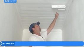 آموزش رنگ آمیزی ساختمان - روش رنگ آمیزی سقف پنل چوب
