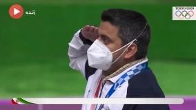 مراسم اهدای مدال طلای جواد فروغی