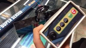 دستگاه فلزیاب بست پرو-09193461273