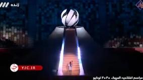 نائومیاوساکا ، ستاره صاحب نام تنیس زنان جهان مشعل المپیک را روشن کرد