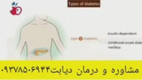 چگونه دیابت خود را کنترل کنیم؟