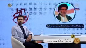 بازداشت شدگان اعتراضات خوزستان را آزاد کنید
