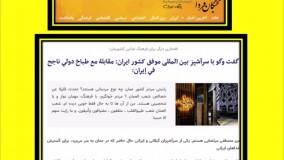مصطفی مرتضایی در گفت وگو با خبرنگاران