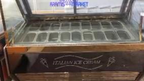فروش انواع تاپینگ آرامیس مارکت