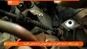 آموزش تعمیر گیربکس دستی | انواع گیربکس ( بررسی سیم کلاچ خودرو )