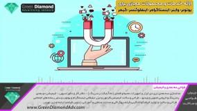 یوتیوبر،واینر،اینستاگرامر،اینفلوئنسرمارکتینگ،گیمر،بلاگری،بازاریابی ویدیویی در فضای مجازی