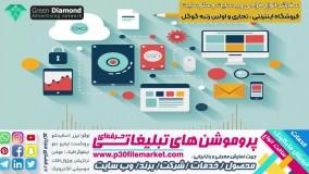 cmsسفارش طراحی وب سایت و سئو سایت فروشگاه اینترنتی،تجاری و اولین رتبه گوگل | وردپرس و جوملا و