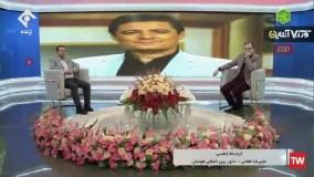 فغانی : در مسابقات باقیمانده لیگ قضاوت نمیکنم