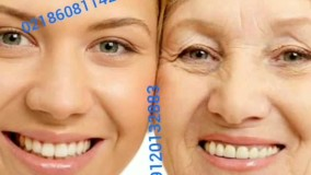 بهترین کرم کلاژن ساز صورت/۰۹۱۲۰۷۵۰۹۳۲/کرم سفت کننده پوست