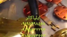 تکنولوژی نوین با دستگاه آبکاری09195642293
