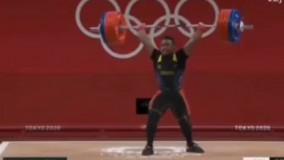 خوشحالی عجیب ورزشکار ونزوئلا با وجود اعلام خطا!