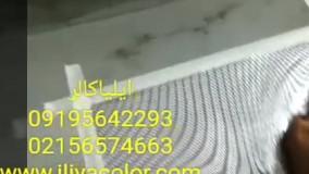 تکنولوژی نوین با دستگاه هیدروگرافیک09362709033