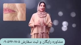 اولین کرم ضدچروک ایرانی با خاصیت بوتاکس صورت